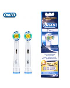 Oral-B EB18-2 3D Replacement Toothbrush Heads White - 2 pc
